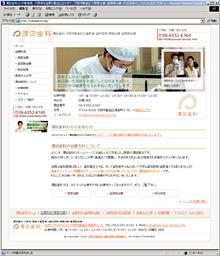 大阪市都島区にある歯科医院「澤田歯科」のホームページ